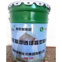 供应奥泰利水泥基渗透结晶剂多省多仓厂家发货