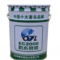 供应奥泰利聚合物防水砂浆多省多仓厂家发货