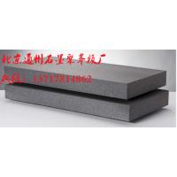 石墨聚苯保温板价格,SEP外墙保温板价格,保温隔热石墨聚苯板